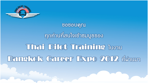 BKK_Career_Expo_2012_02